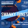 Неповторимые SWANKY TUNES в Белгороде