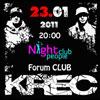 Выступление Группы KREC в Белгороде 23 января