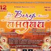 Не пропусти в Белгороде: вечер Индии