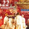 Виталий Ампилогов и «Театр Экстремального Танца» в клубе Мисто