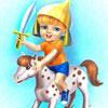 Детская афиша Белгорода: «Эх, мальчишки, в этом ваша сила!»