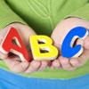 Детская афиша Белгорода: «Удивительные буквы»