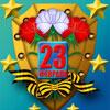 не пропусти в Белгороде: концерт «Далекому мужеству верность храня»