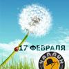 Клубы в Белгороде: вечеринка «Лето ПодОчками» в Чаплин House