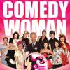 Гастроли в Белгороде: Comedy Woman