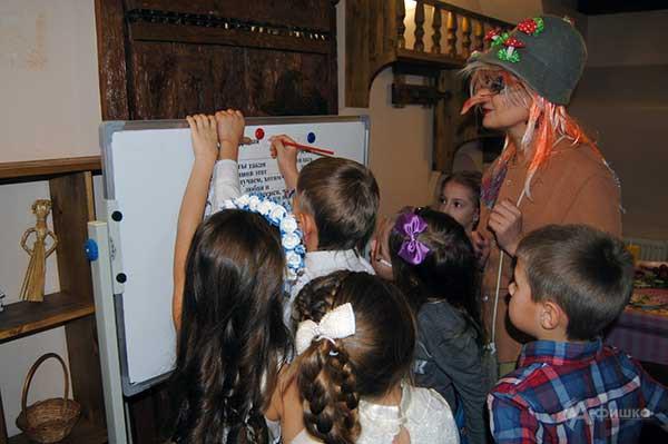 День рождения в Литературном музее: Детская афиша Белгорода