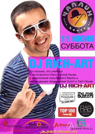 Клубы в Белгороде: DJ RICH-ART - гость белгородского клуба Чаплин House