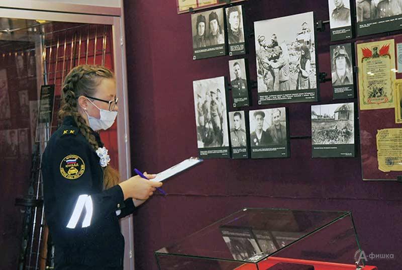 Исторический квест «Тропа к генералу» в музее-диораме: Детская афиша Белгорода