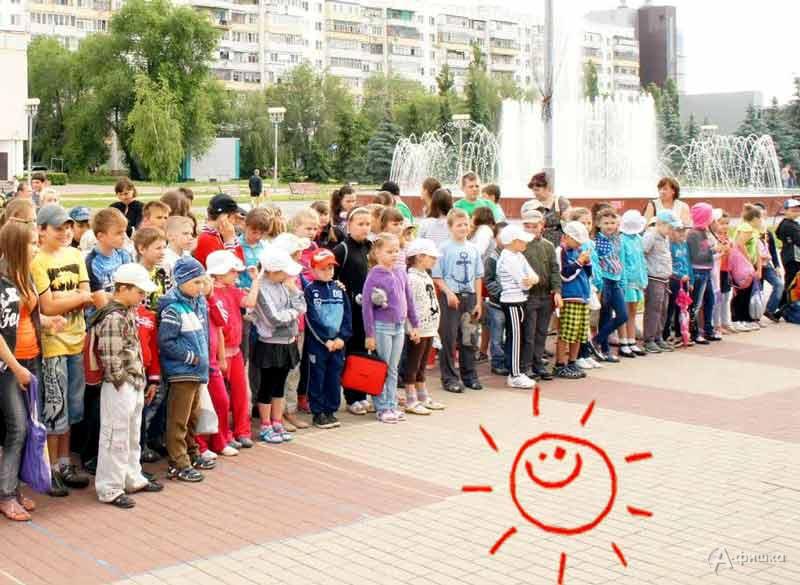 Праздник «Летние каникулы— веселая пора!» вдиораме: Детская афиша Белгорода