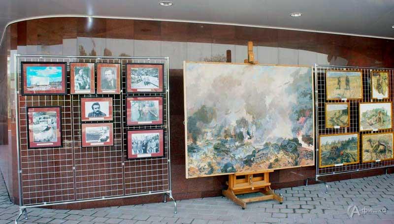 Выставка «Из нашей истории строки…» в музее-диораме: Афиша выставок в Белгороде