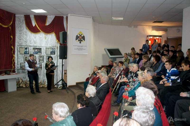 Вечер «Песни Великой Победы!» в музее-диораме: Не пропусти в Белгороде