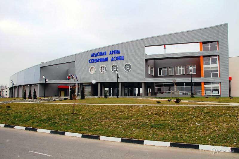 Расписание катаний на ледовой арене «Серебряный Донец»: Афиша спорта в Белгороде