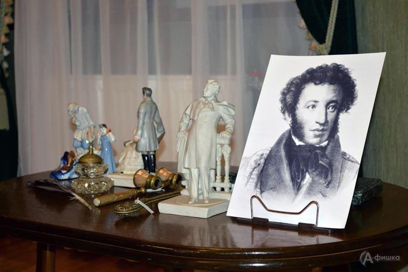 Музейный праздник «К Пушкину. Сквозь время и пространство»: Детская афиша Белгорода