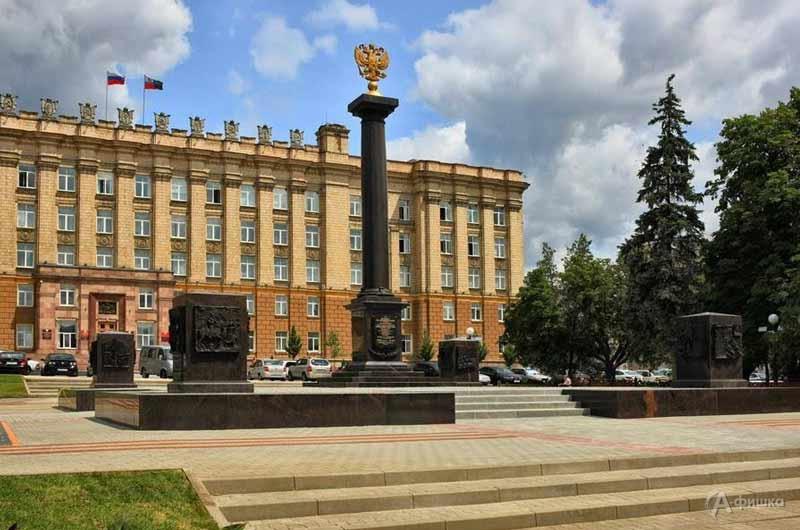 Вечер «Белгород — город воинской славы» в музее-диораме: Афиша музеев Белгорода