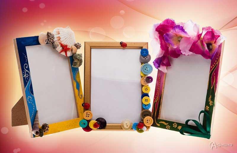 Мастер-класс «Декор фоторамок» в СэндПРО Белгород: Детская афиша Белгорода