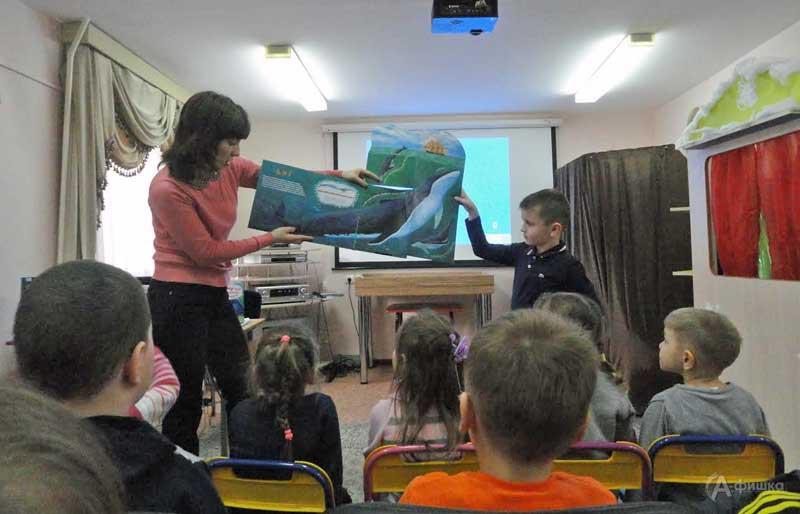 Игра «Новые книги детям на радость» в библиотеке Лиханова: Детская афиша Белгорода