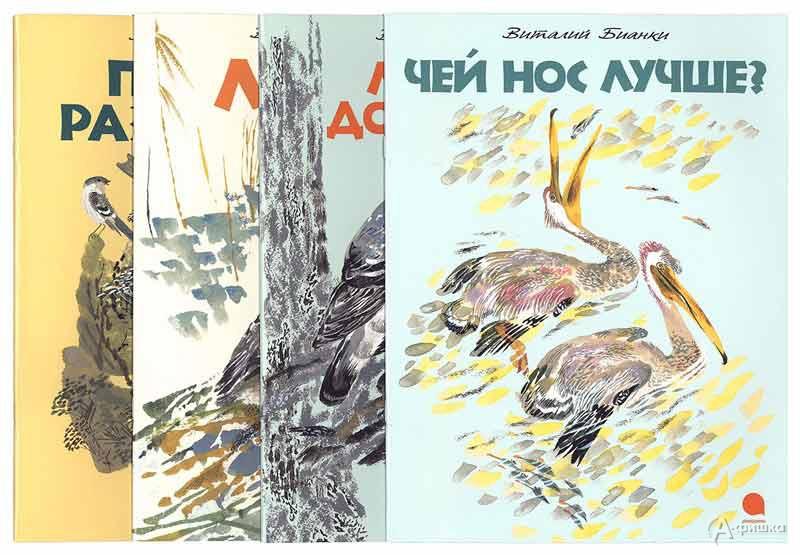 Громкие чтения «А ты прочти и улыбнись» в библиотеке Лиханова: Детская афиша Белгорода