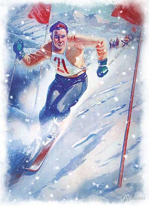 Ретро гонка на лыжах в рамках закрытия зимнего сезона: Афиша спорта в Белгороде