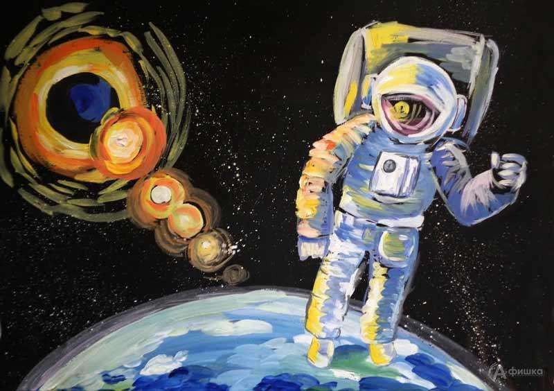 Занятие «Космонавт» визостудии клуба «Шёлковые детки»: Детская афиша Белгорода