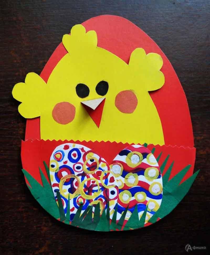 Занятие «Цыплёнок» вклубе «Шёлковые детки»: Детская афиша Белгорода