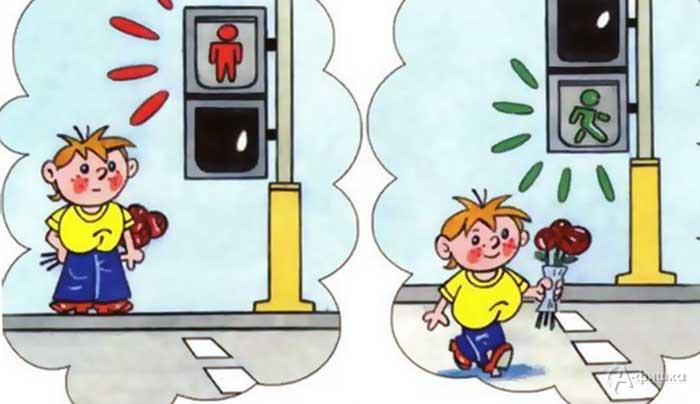 Игровая программа «Путешествие в страну дорожных знаков»: Детская афиша Белгорода