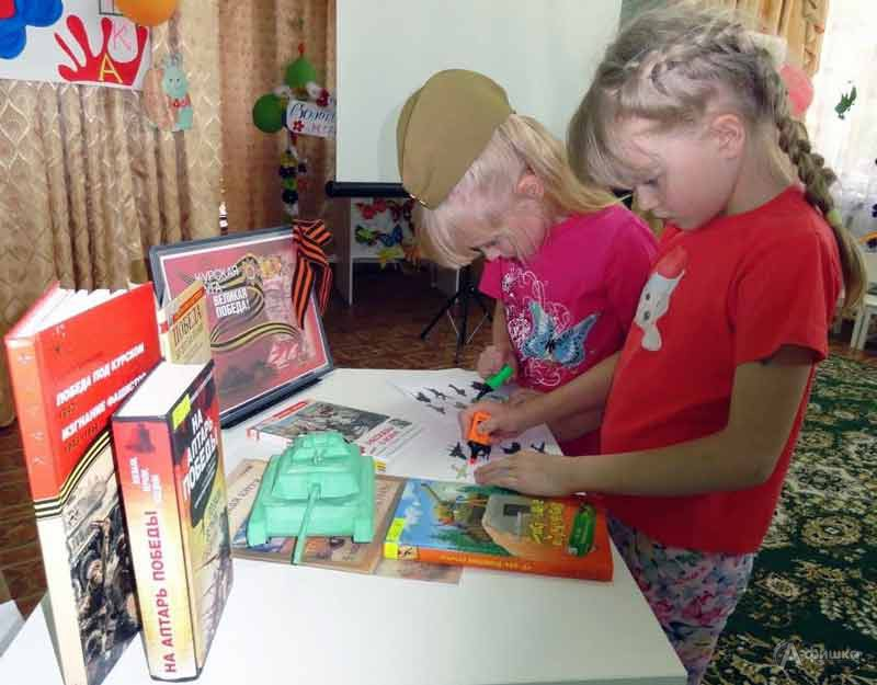 Час размышлений «Священна память о Курской дуге…»: Детская афиша Белгорода