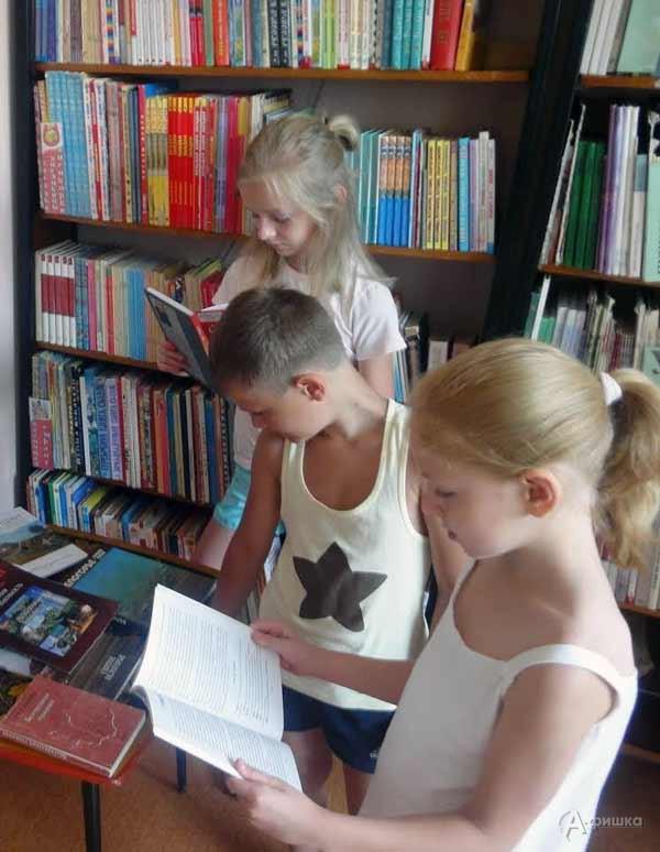 Краеведческая викторина «Я в этом городе живу, я этот город знаю»: Детская афиша Белгорода