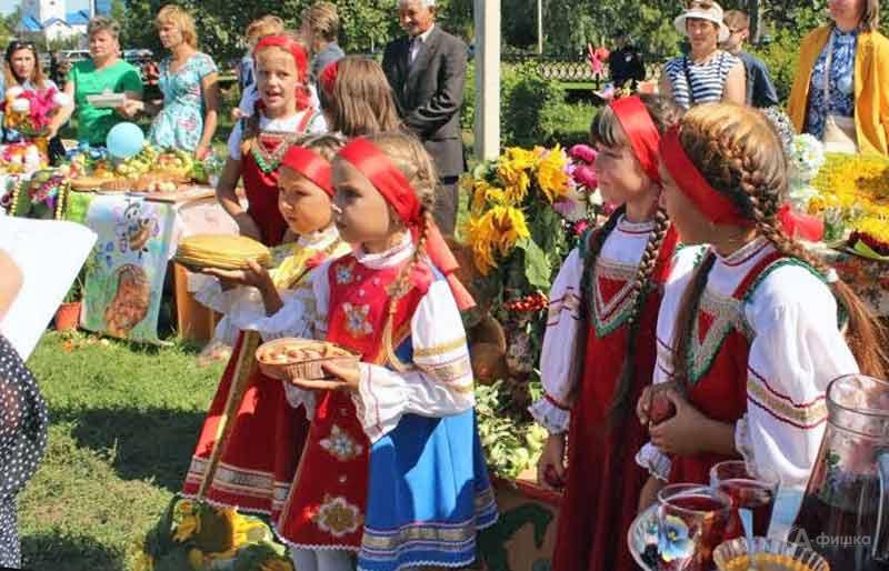 Познавательный час «Праздник трех великих Спасов»: Детская афиша Белгорода
