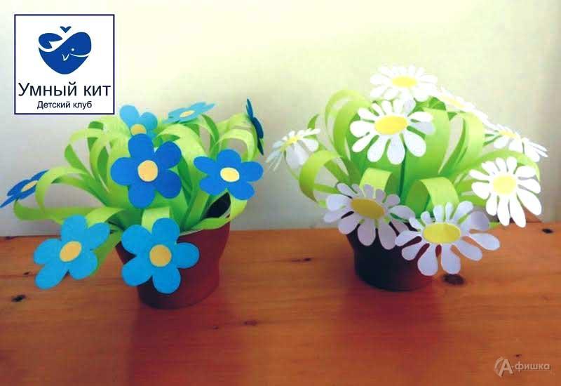 Объёмная аппликация «Цветы в горшочках»: Детская афиша Белгорода