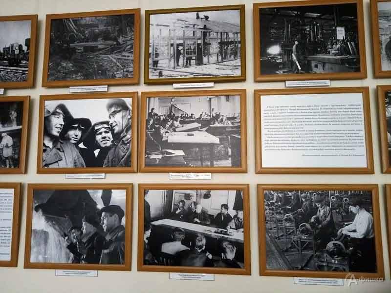 Фотовыставка «Сражался фронт, трудился тыл…» в музее-заповеднике «Прохоровское поле»