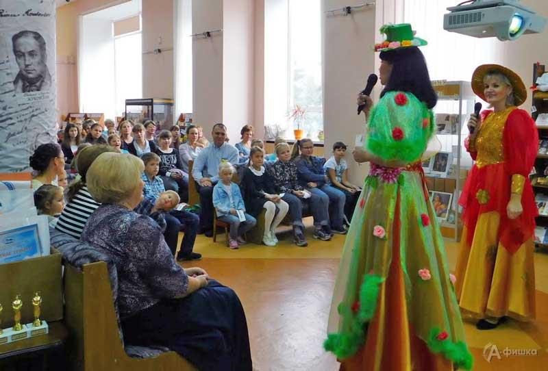 Праздник «Мое книжное открытие»: Детская афиша Белгорода
