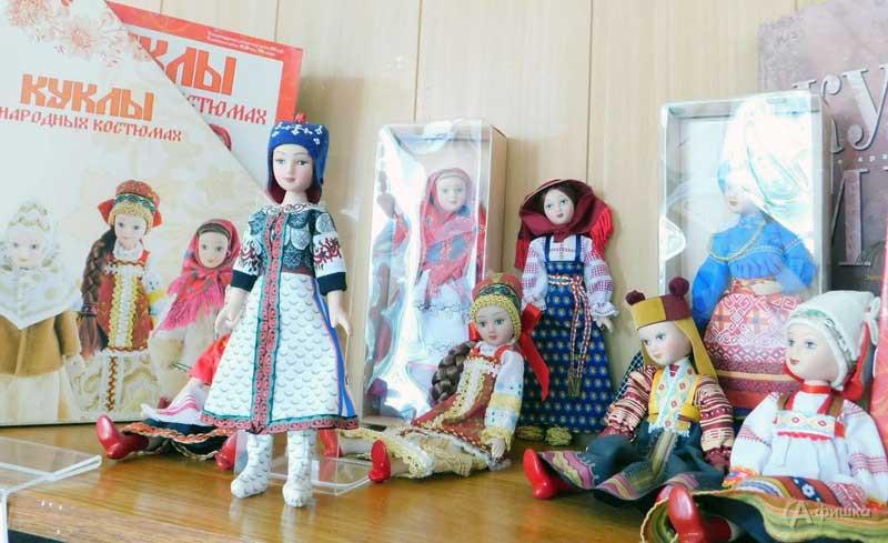 Исторический экскурс «Нанайский женский костюм»: Детская афиша Белгорода