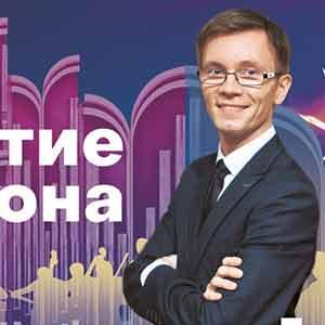 Открытие IX сезона в Органном зале: Афиша белгородской филармонии