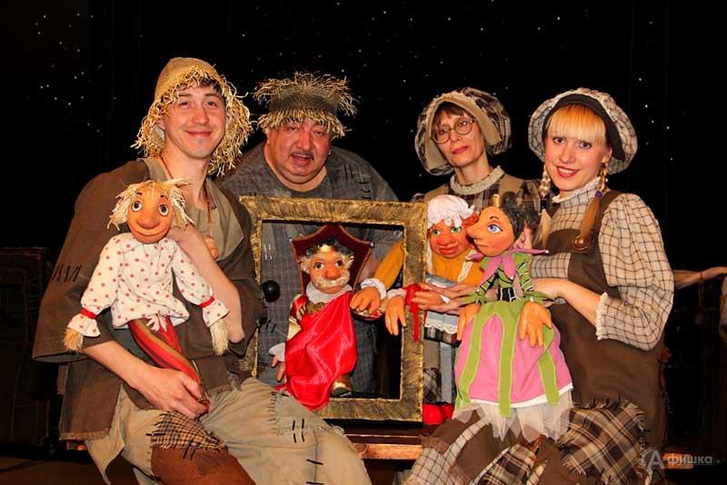 Сказка-анекдот «Мартынко» Амурского областного театра кукол: Детская афиша Белгорода