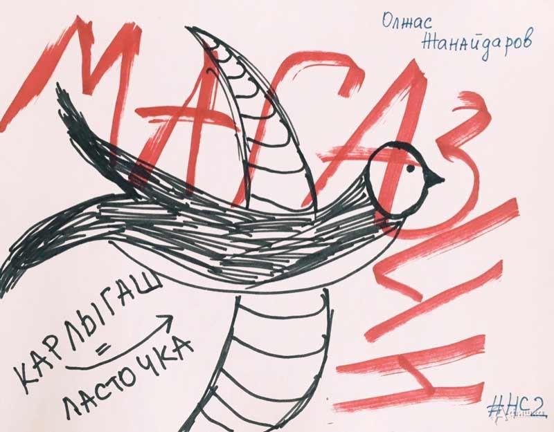 Блиц-спектакль «Магазин» в театре «Новая сцена 2»: Афиша театров Белгорода
