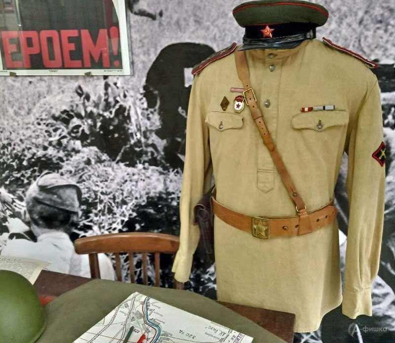 Выставка «Шебекинский край в военной истории страны»: Афиша выставок в Белгороде