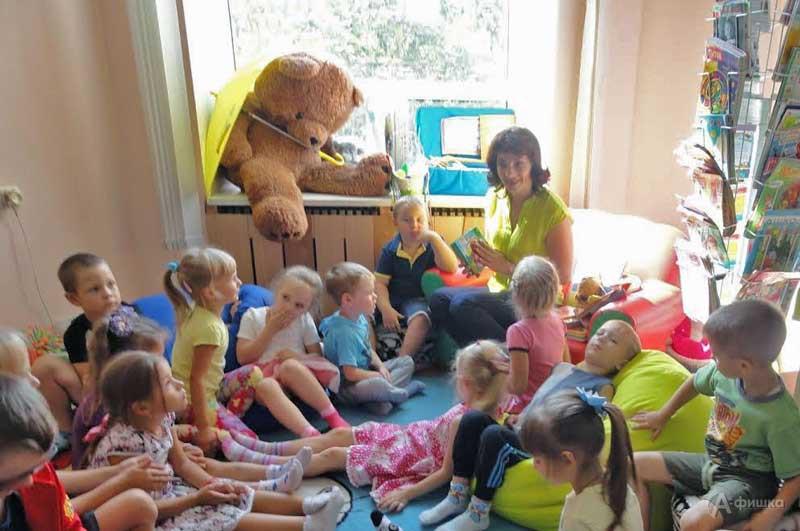 Громкие чтения «Волшебное слово Осеевой»: Детская афиша Белгорода