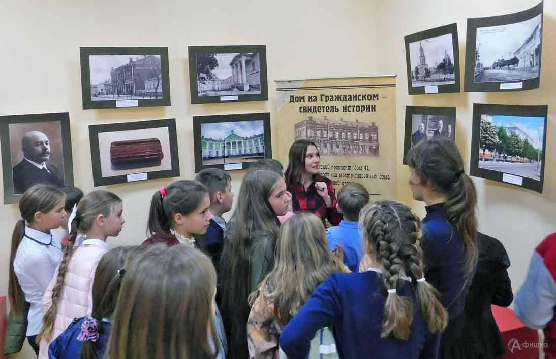 Историческая экскурсия «Следствие ведет… Вейнбаум»: Детская афиша Белгорода