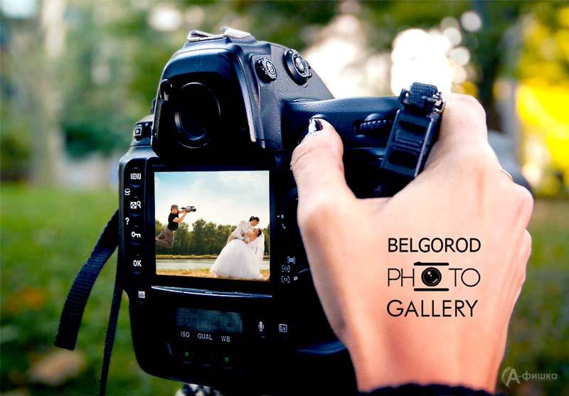 Лекция «Что такое фотоистория, как и зачем снимать?»: Не пропусти в Белгороде