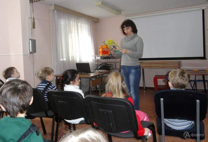 Громкие чтения «Интересная книга желает познакомиться»: Детская афиша Белгорода