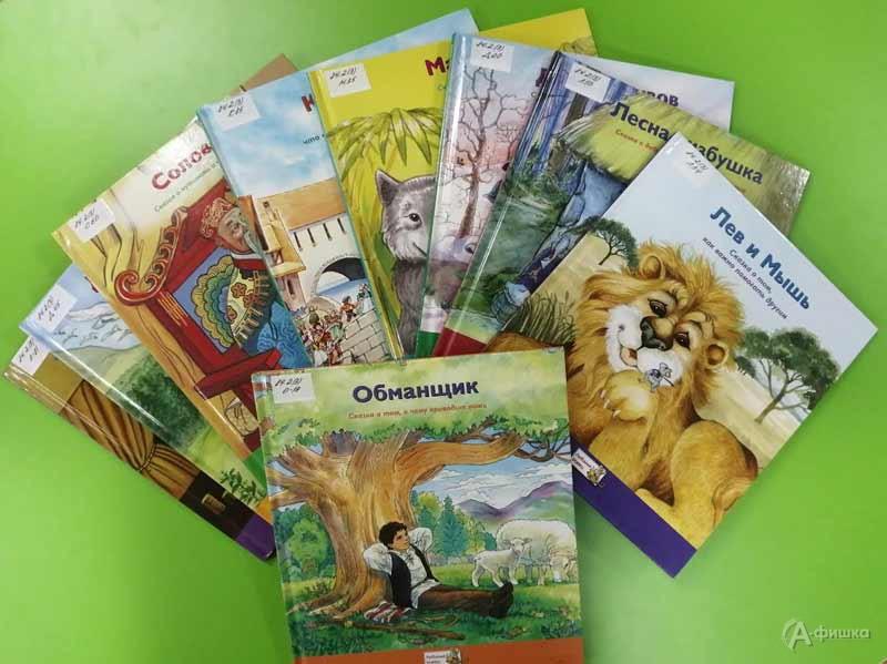 Час вопросов и ответов «Сказка о том, к чему приводит ложь»: Детская афиша Белгорода