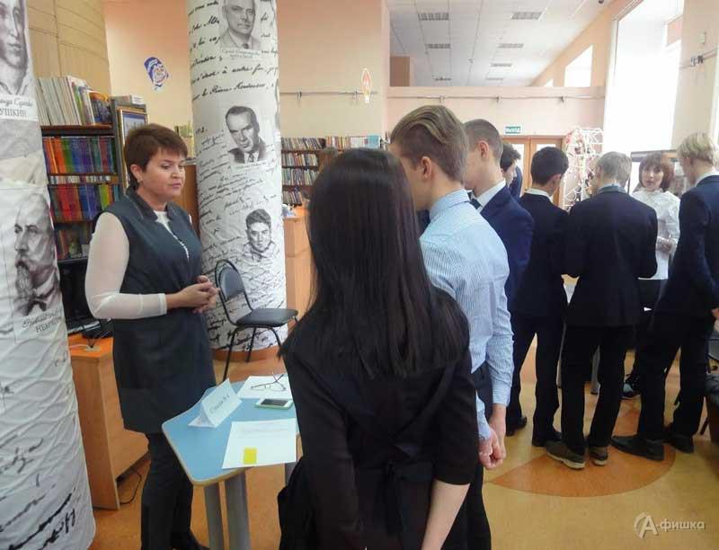 Правовой квест «Закон приходит к нам на помощь»: Не пропусти в Белгороде