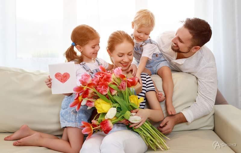 Праздник «Сказ от сердца и души о том, как мамы хороши!»: Детская афиша Белгорода