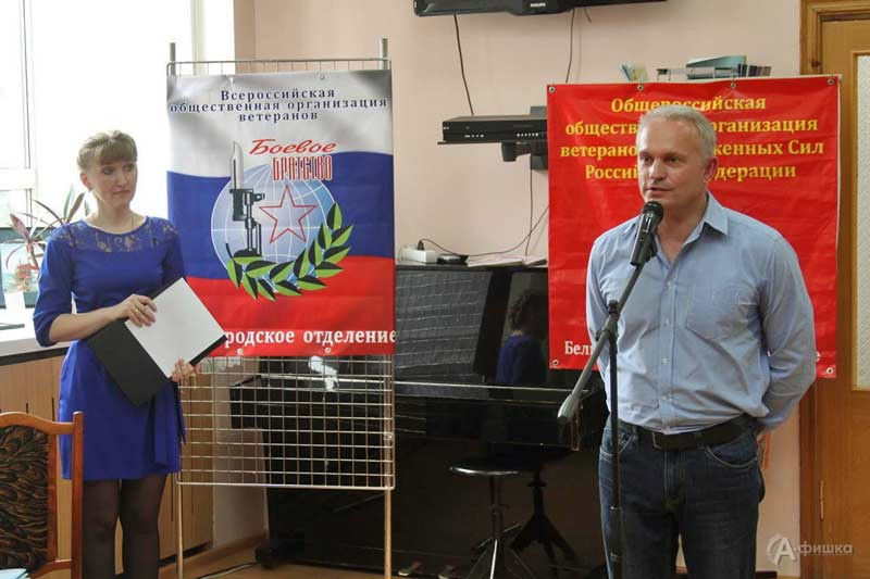 Встреча с писателем Сергеем Мильшиным «Полынная горечь военных книг»: Детская афиша Белгорода