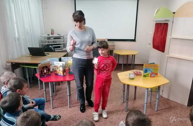 Беседа-игра «Сказка о том, как приятно дарить подарки»: Детская афиша Белгорода