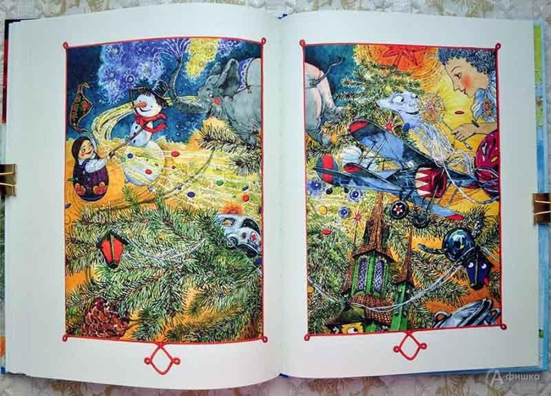 Громкие чтения «Дружба с книжкой начинается с картинки»: Детская афиша Белгорода