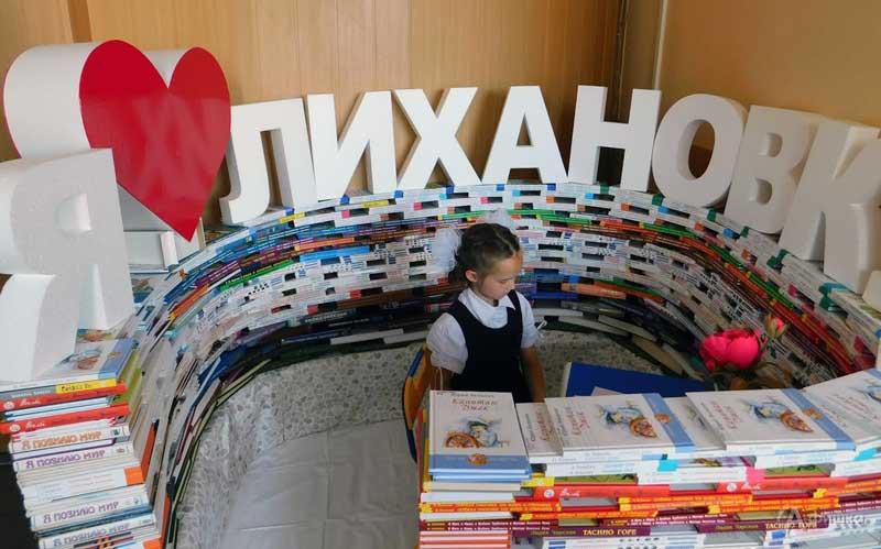 Праздник «Все начинается с мира Детства»: Детская афиша Белгорода
