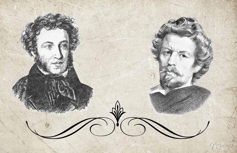 Встреча Пушкинского клуба к 220-летию Карла Брюллова: Не пропусти в Белгороде