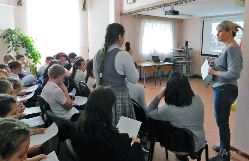 Час личного мнения «Мои плохие и хорошие поступки»: Детская афиша Белгорода