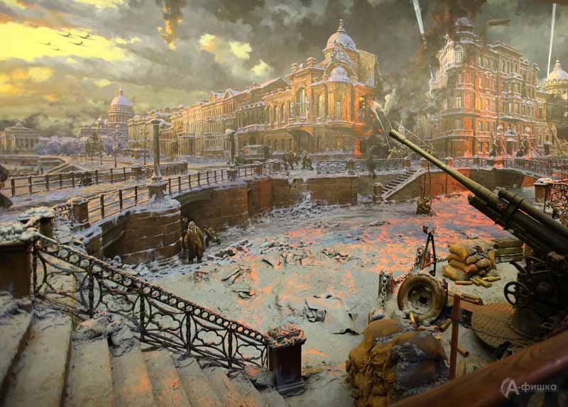 Выставка «Герои Ленинграда»: афиша выставок в Белгороде